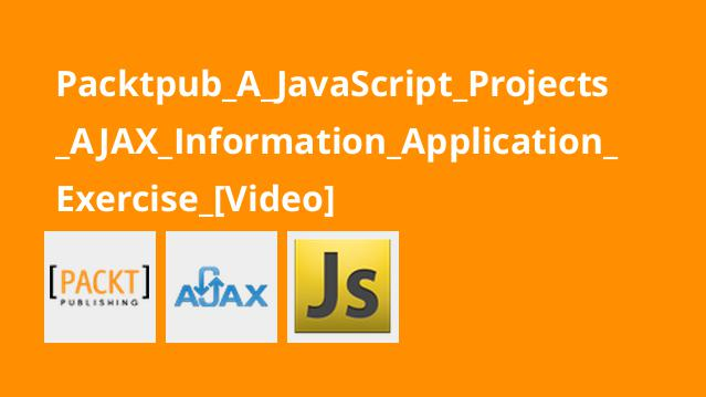 آموزشJavaScript AJAX و Web API
